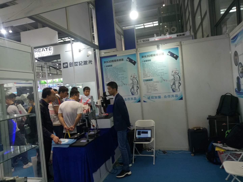 镭烁光电携激光焊接焊缝跟踪系统参加深圳机械展